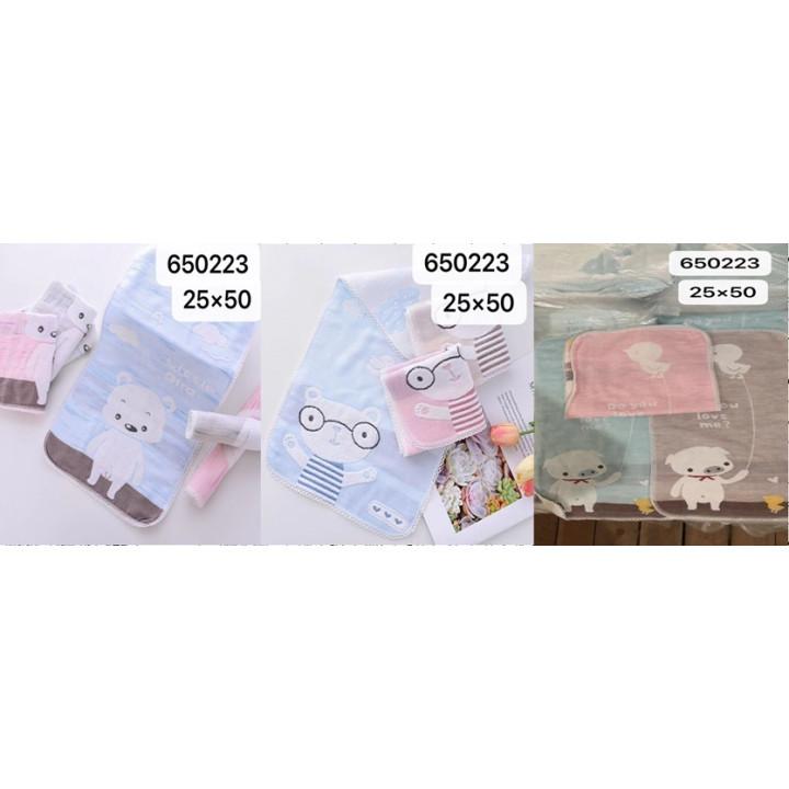650223-Т-720 Детство 25х50 М (20) полотенце 7-Я