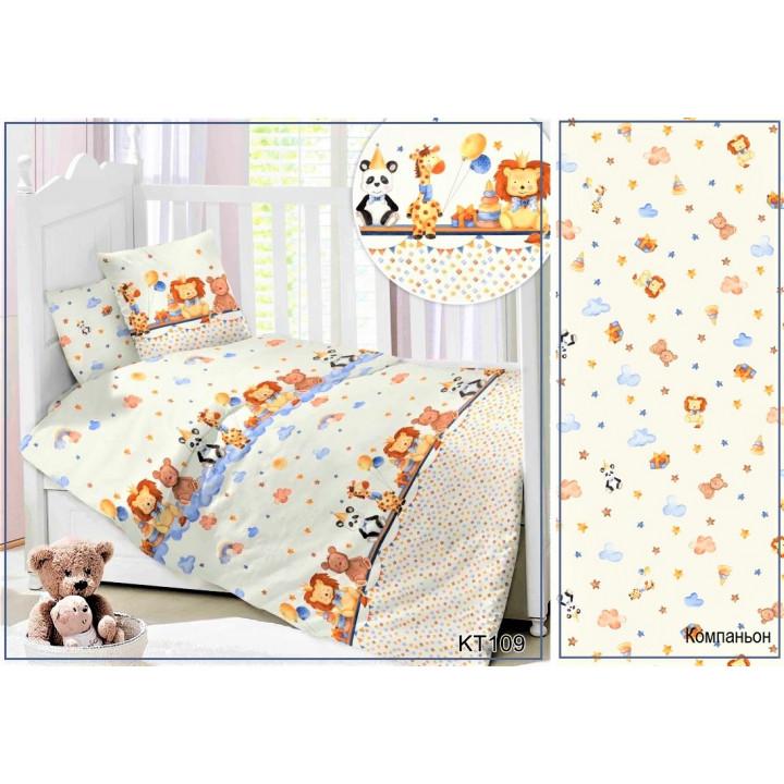 CДA-10-033/KT-109 Любимые с детства КПБ Детский в кроватку Сатин АльВиТек