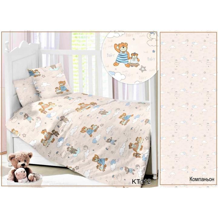 CДA-10-035/KT-112 Семейка медвежат КПБ Детский в кроватку Сатин АльВиТек