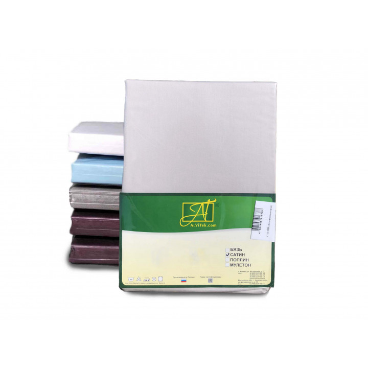 Н-С-70-ЖСЕР жемчужносерая наволочка ткань сатин 2шт.-68х68