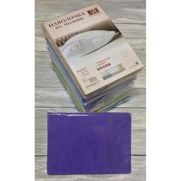 Н-М-70-ФА Фиолетовая Астра наволочка на молнии ткань Махра 2шт.-70х70