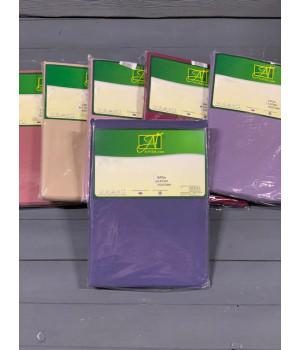 Н-С-50-ИНД индиго наволочка ткань сатин 2шт.-50х70